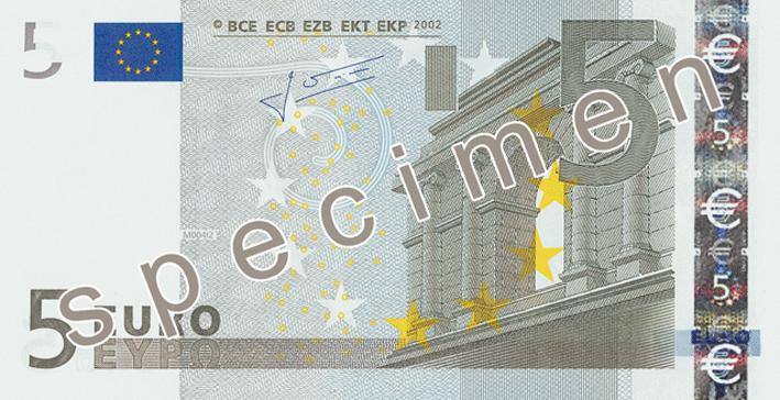 E Euro Kurs
