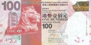 100 dolarów honkońskich (awers)