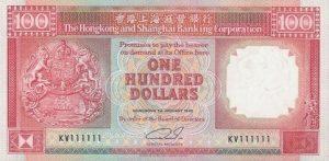 100 dolarów honkońskich (rewers)