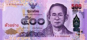 500 THB - awers