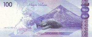 100 peso filipińskich (rewers)